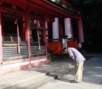 Bowing In Respect