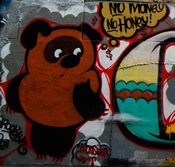Graffiti Long Island No Money No Honey