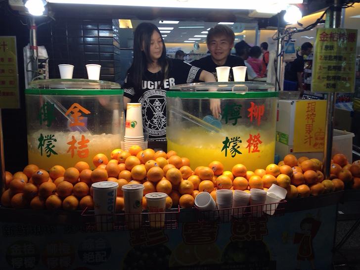 Taiwanese orange juice, liu ding